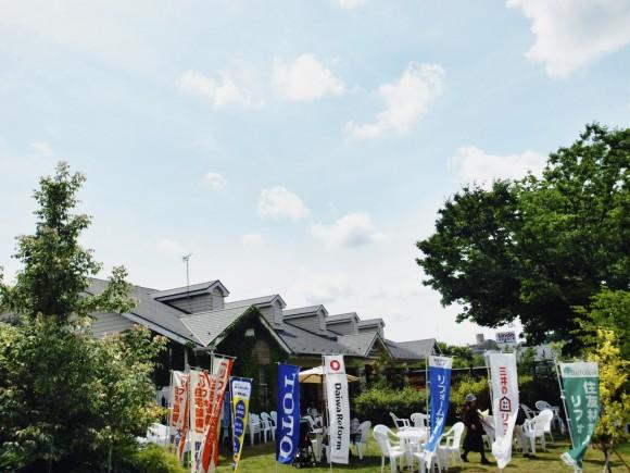 tvk住宅展示場イベント